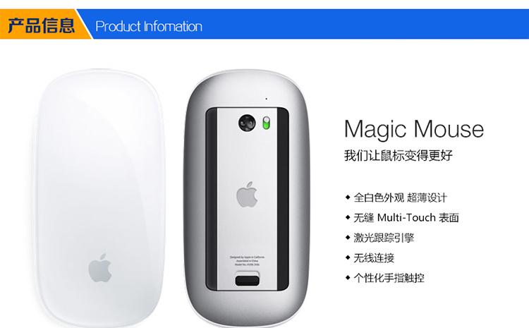 apple如何连接电脑_苹果电脑无线鼠标怎么连接-
