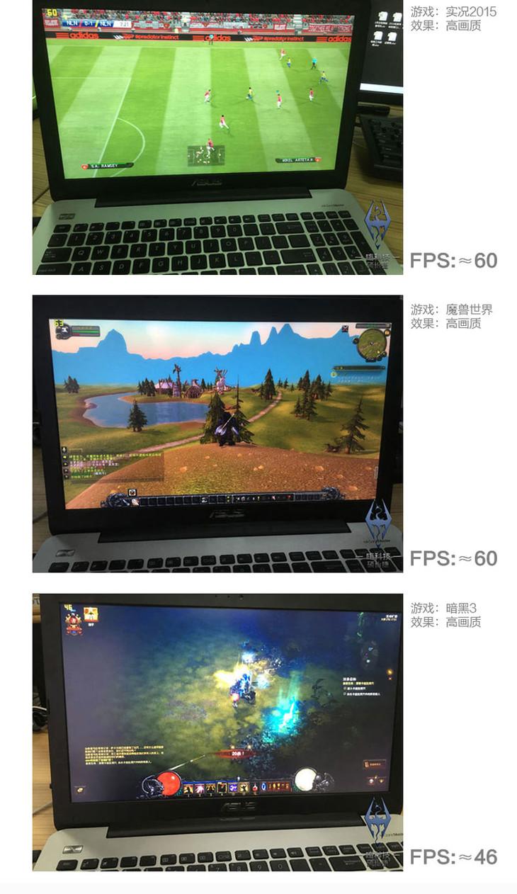 华硕 ASUS VM590LB5200 15.6英寸游戏笔记本电脑 i5 5200U 4G 500G GT940 2G 黑色